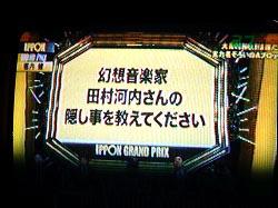 27_2.jpg