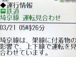 s-a05.jpg