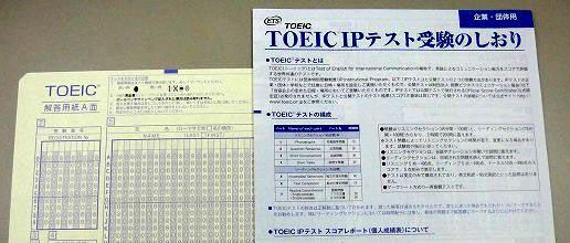 s-c01.jpg