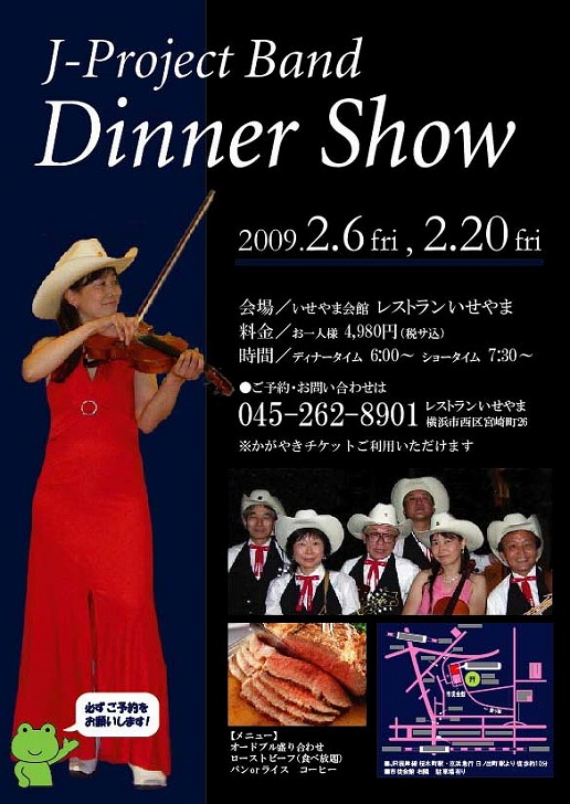 s-dinner2.jpg