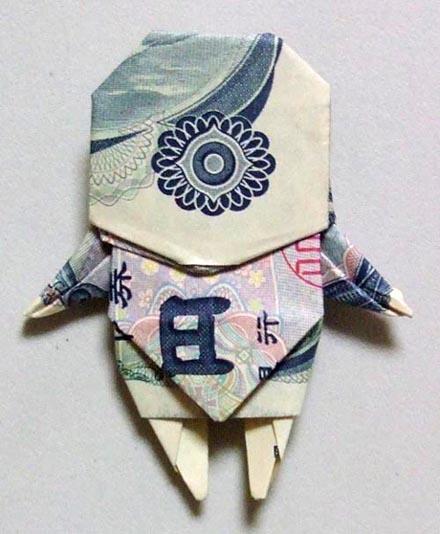 クリスマス 折り紙 お札 折り紙 折り方 : chotto-ippuku.blog.so-net.ne.jp