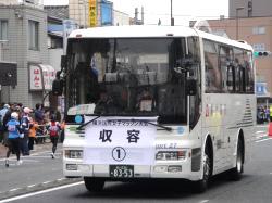 s-a35.jpg