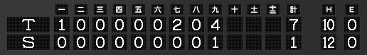 s-b11.jpg